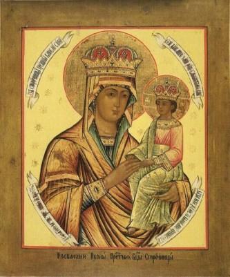 """Icoana Maicii Domnului din Odrino, Orlov """"Chezașa celor păcătoși"""" - Cinstirea sa de către Biserica Ortodoxă se face la data de 29 mai - foto: doxologia.ro"""