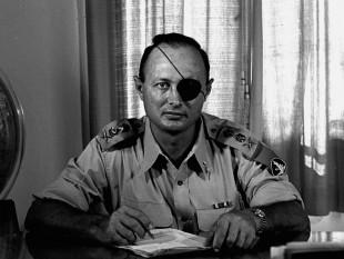 Moshe Dayan, general israelian  - foto preluat de pe cersipamantromanesc.com