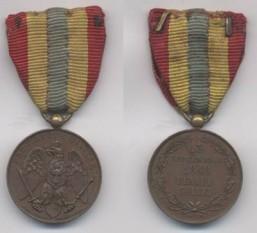 "Medalia militară ""Pro Virtute Militari"" -  foto - cersipamantromanesc.wordpress.com"