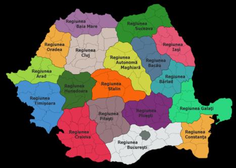 """Republica Populară Română (prescurtat: R.P.R.) a fost numele oficial purtat de statul român de la abdicarea regelui Mihai al României, eveniment petrecut pe 30 decembrie 1947, până la adoptarea unei noi constituții care proclama Republica Socialistă România (R.S.R.), la 21 august 1965. Din anul 1954, grafia numelui țării a fost schimbată în Republica Populară Romînă, conform normelor ortografice din acea perioadă. În anul 1963 s-a revenit la scrierea cu """"â"""" a numelui țării: Republica Populară Română. Imnul de stat al Republicii Populare Române a fost Zdrobite cătușe, din 1948 până în 1953, schimbat apoi de Te slăvim, Românie! (care a rămas imn de stat și după proclamarea Republicii Socialiste România, până în anul 1977). Ambele au muzica scrisă de Matei Socor - foto: ro.wikipedia.org"""