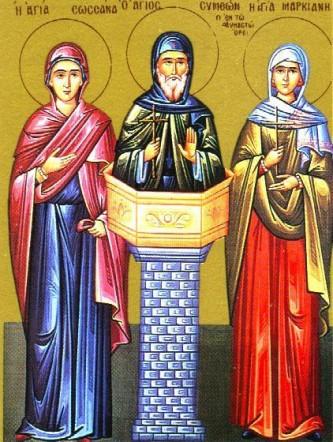 Sfânta Muceniță Suzana, Sfântul Cuvios Simeon cel din Muntele Minunat și Sfânta Muceniță Marciana - foto: doxologia.ro