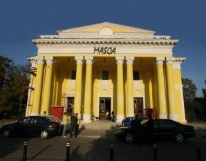 Teatrul Masca - foto -libertatea.ro