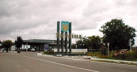 Ukraine_Border