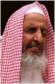 Abd-al-Aziz ibn Abd-Allah ibn Baaz, mare Muftiu al Arabiei Saudite - foto preluat de pe muslim-academy.com