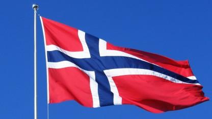steagul Norvegiei
