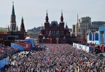 foto preluat de pe mediafax.ro