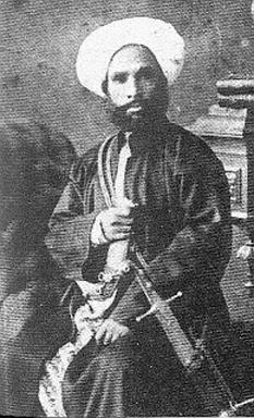 ʻAlī az-Zāhir (20 June 1005 – 13 June 1036) al şaptelea calif din dinastia fatimizilor (1021-1036) - foto - cersipamantromanesc.wordpress.com