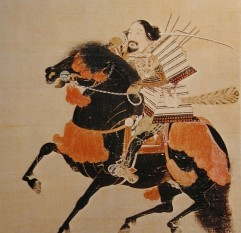 Ashikaga Takauji (1305 – June 7, 1358) sogun japonez -  foto - en.wikipedia.org
