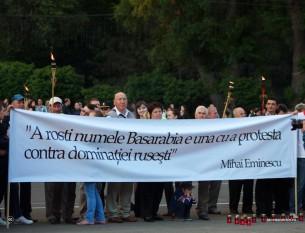 Basarabia-Eminescu - foto - romanism.ro