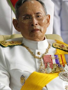 Bhumibol Adulyadej (Rama al IX-lea) (n. 5 decembrie 1927) actualul rege al Thailandei - foto - tsources.blogspot.com