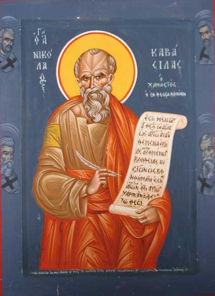 Sfântul Nicolae Cabasila. Prăznuirea sa de către Biserica Ortodoxă se face la data de 20 iunie - foto: doxologia.ro