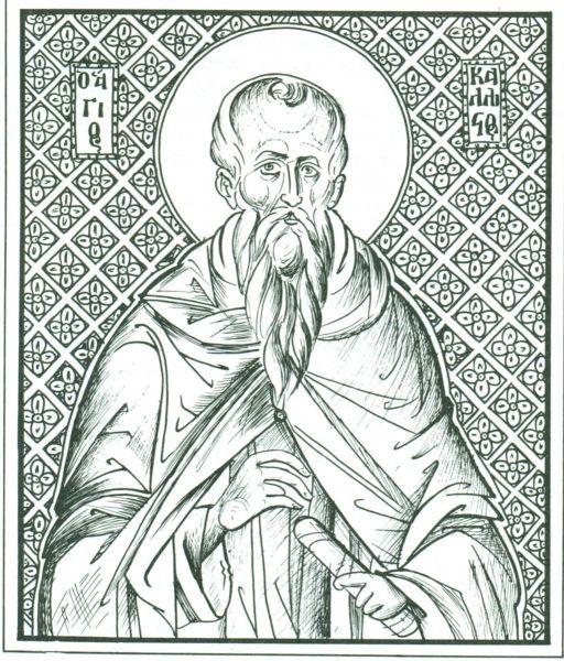 Sfântul Calist Angelicoudes. Prăznuirea sa de către Biserica Ortodoxă se face la data de 20 iunie - foto: doxologia.ro