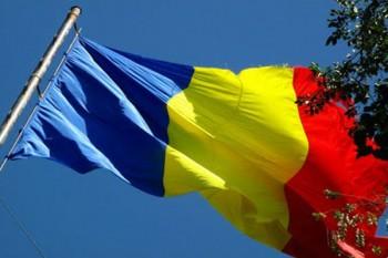 Drapelul Naţional al României - foto - ue.mae.ro
