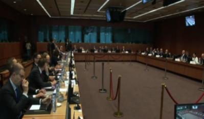 Eurogrup - foto - stiri.tvr.ro