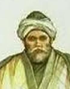 Fakhr al-dīn Ibrahīm (10 June 1213 – 1289) poet și scriitor persian - foto - cersipamantromanesc.wordpress.com