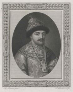 Feodor al III-lea Alexeevici al Rusiei, Țar al tuturor Rusiilor (9 iunie 1661 – 7 mai 1682) Țar al Rusiei în perioada 1676 - 1682 - foto - ro.wikipedia.org