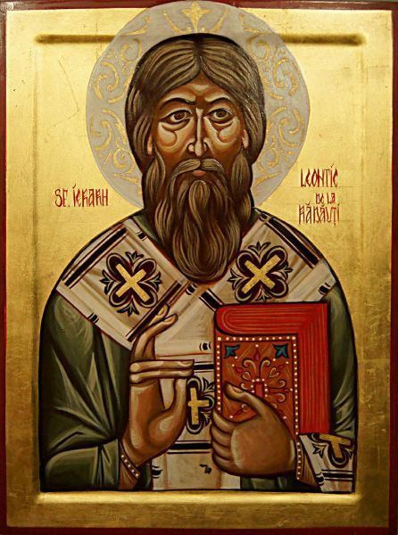Sfântul Ierarh Leontie de la Rădăuți a fost un călugăr râvnitor și episcop de Rădăuți din secolele XIV-XV. Este prăznuit de către Biserica Ortodoxă Română în ziua de 1 iulie - foto: doxologia.ro