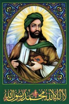 Muhammad (c.570 – 8 June 632), full name Abū al-Qāsim Muḥammad ibn ʿAbd Allāh ibn ʿAbd al-Muṭṭalib ibn Hāshim - foto - cersipamantromanesc.wordpress.com