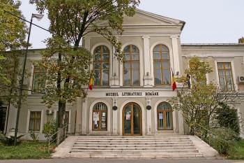 Muzeul Literaturii Romane - foto - rezistenta.net