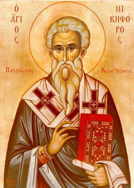 Cel între sfinţi părintele nostru Nichifor I (gr. Nikephoros), Mărturisitorul, a fost Patriarh al Constantinopolului în timpul iconoclasmului, la începutul secolului al IX-lea. El a pus apărarea doctrinei ortodoxe în faţa ereziilor, și a conștiinţei ortodoxe în fața dictaturii statului, mai presus de poziția sa socială. Perioada în care a fost patriarh (806-815) a fost marcată de acțiunile instigate de împăratul Leon al V-lea împotriva reluării cinstirii (icoanelor). Lucrările sale principale care s-au păstrat sunt trei scrieri împotriva iconoclasmului. Prăznuirea sa în Biserica Ortodoxă se face în ziua de 2 iunie, iar aducerea moaștelor sale din Prokonnis la Constantinopol la 13 martie - foto: doxologia.ro