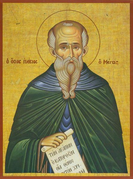 Sfântul Cuvios Paisie cel Mare. Prăznuirea sa de către Biserica Ortodoxă se face la data de 19 iunie - foto: doxologia.ro