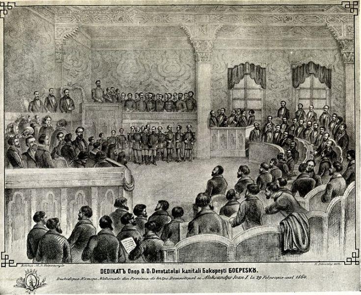 Deschiderea primului parlament al României, 24 ianuarie 1862 - foto preluat de pe ro.wikipedia.org