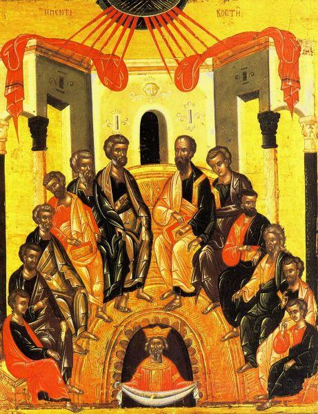 Pogorârea Duhului Sfânt (numită și Cincizecimea sau Rusaliile) este unul din praznicele împărătești ale Bisericii Ortodoxe; este sărbătorită la cincizeci de zile după Sfintele Paști (de aceea căzând întotdeauna într-o Duminică) - foto: doxologia.ro