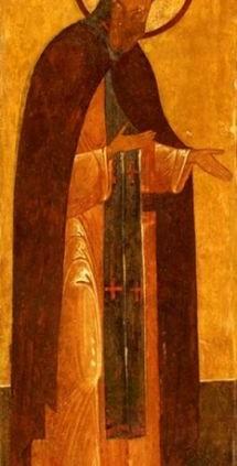 Sfântul Ierarh Ioan, Episcopul Goţiei.  Prăznuirea sa de către Biserica Ortodoxă se face la data de 26 iunie - icoană rusească din secolul al XVII-lea. - foto - doxologia.ro