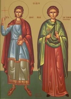Sfinții Mucenici Iulian din Tars și Afrodisie. Prăznuirea lor de către Biserica Ortodoxă se face la data de 21 iunie  - foto - basilica.ro