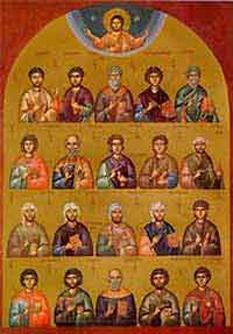 Sfintii doctori fara de arginti - foto - calendar-ortodox.ro