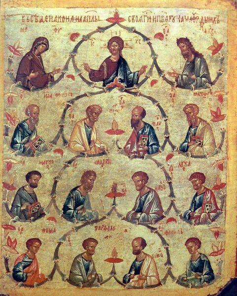 Iisus si cei 12 Apostoli - foto: doxologia.ro