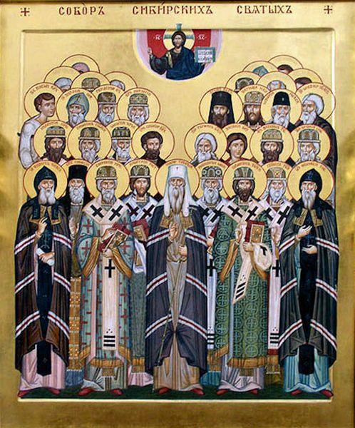 Soborul Sfinților din Siberia.  Prăznuirea lui de către Biserica Ortodoxă se face la data de 10 iunie - foto: doxologia.ro