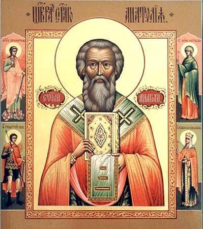 Sfântul Ierarh Anatolie, patriarhul Constantinopolului (†458)  - foto preluat de pe doxologia.ro