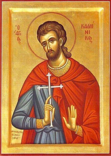 Sfântul Mucenic Calinic. Prăznuirea sa de către Biserica Ortodoxă se face la data de 29 iulie - foto: doxologia.ro