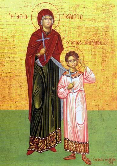 Sfinții Mucenici Chiric și Iulita. Prăznuirea lor de către Biserica Ortodoxă se face la data de 15 iulie - foto: doxologia.ro