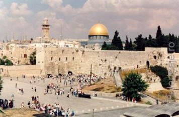 Ierusalim – Zidul Plangerii -  foto - cersipamantromanesc.wordpress.com