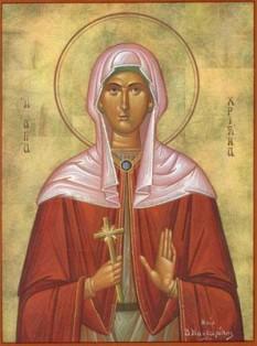 Sfânta Mare Muceniță Hristina. Prăznuirea sa de către Biserica Ortodoxă se face la data de 24 iulie - foto: crestinortodox.ro