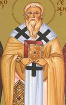 Sfântul Sfinţit Mucenic Atinoghen cu cei 10 ucenici ai săi. Prăznuirea lor de către Biserica Ortodoxă se face la data de 16 iulie - foto: crestinortodox.ro