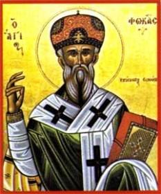 Sfantului Sfintit Mucenic Foca, facatorul de minuni - foto - calendar-ortodox.ro