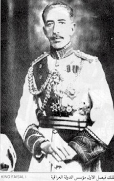 Faisal I bin Hussein bin Ali al-Hashimi, (20 May 1885 – 8 September 1933) was King of the Arab Kingdom of Syria or Greater Syria in 1920, and was King of Iraq from 23 August 1921 to 1933. He was a member of the Hashemite dynasty - foto - en.wikipedia.org