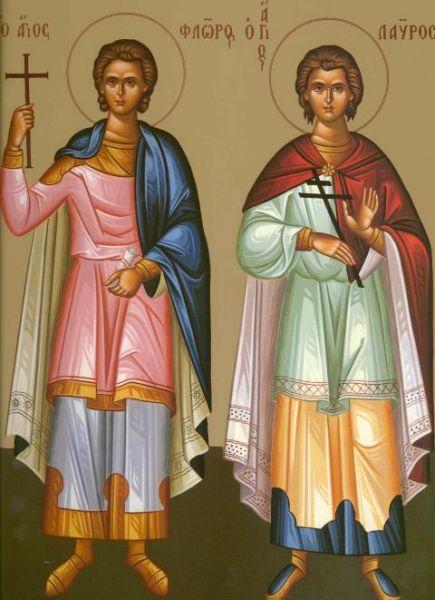 Sfinții frați Flor și Lavru din Iliria au fost mucenici pentru Hristos în secolul al II-lea, în Iliria. Ei sunt prăznuiți în Biserica Ortodoxă la data de 18 august - foto: doxologia.ro