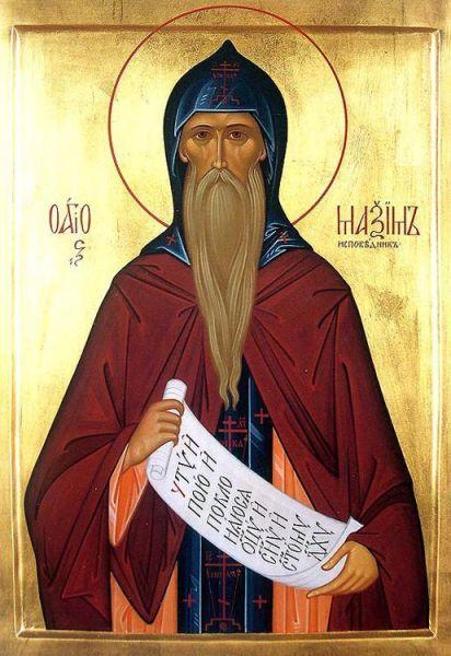 Sfântul Maxim Mărturisitorul (cca. 580-662) a fost un teolog și sfânt părinte al Bisericii, cunoscut mai ales pentru scrierile sale de mistică și ascetică, precum și un apărător al Ortodoxiei în fața ereziei monotelismului. Prăznuirea lui în Biserica Ortodoxă se face pe 21 ianuarie, pe 13 august (mutarea moaștelor) și pe 20 septembrie. - foto preluat de pe doxologia.ro