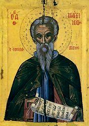 Sf. Cuv. Maxim Mărturisitorul - foto - calendar-ortodox.ro
