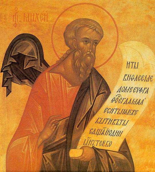 """Sfântul și slăvitul Prooroc Miheia (în unele traduceri Micah, sau Mica) este al șaselea dintre cei doisprezece Profeți mici; a trăit spre sfârșitul secolului al VIII-lea î.Hr., fiind contemporan cu proorocii Isaia, Amos și Osea și a scris cartea din Vechiul Testament care îi poartă numele. Numele său înseamnă """"Cel ce este de la Dumnezeu"""". Este cunoscut ca cel care a proorocit că Betleemul avea să fie locul nașterii lui Mesia. Biserica Ortodoxă îl prăznuiește pe 5 ianuarie și 14 august - foto: ro.orthodoxwiki.org"""