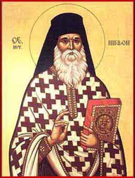 Cel întru sfinți părintele nostru Nifon al Constantinopolului (Nifon al II-lea al Constantinopolului), a fost Patriarh al Constantinopolului între anii 1486-1488 și 1497-1498. În anul 1502 a fost chemat pentru a treia oară pe tronul patriarhal, dar a refuzat invitația. A fost și mitropolit al Ungrovlahiei aproximativ între anii 1502-1505. Biserica Ortodoxă îi face prăznuirea pe 11 august - foto: ro.orthodoxwiki.org