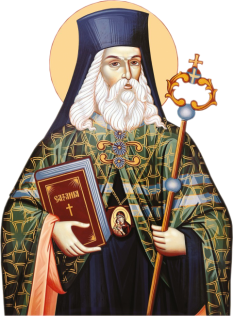 Sfântul Ierarh Varlaam, Mitropolitul Moldovei (n. 1580 sau 1585 – m. 19.12.1657) - foto - doxologia.ro