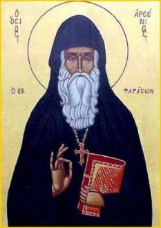 Sfantul Arsenie cel Nou din Paros - foto - calendar-ortodox.ro