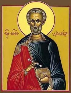 Sfantul Diomid - foto - calendar-ortodox.ro