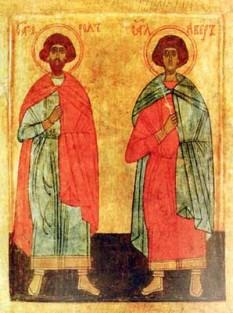 Sfintii Mucenici Flor si Lavru -  foto - calendar-ortodox.ro