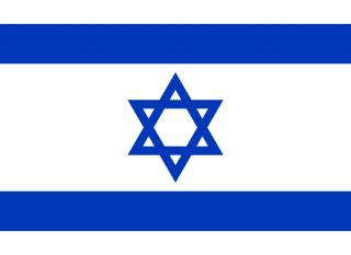 Steaua lui David pe drapelul statului Israel - foto - ro.wikipedia.org